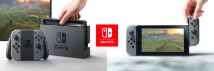 ci_nintendoswitch_console_header
